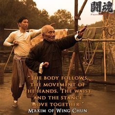 All for Kung Fu, Tai Chi & Martial Arts — Wing chun philosophy. Wing Chun Martial Arts, Kung Fu Martial Arts, Chinese Martial Arts, Martial Arts Workout, Boxing Workout, Bruce Lee, Aikido, Karate, Martial Arts Quotes