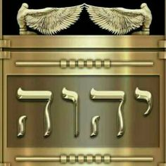 Ark of the covenant sa retreat Ark of the Covenant Most sacred place in the holy of holies Jehovah Names, Names Of God, Yom Kippur, Arc Of The Covenant, Shabbat Shalom Images, Arte Judaica, Black Hebrew Israelites, Messianic Judaism, Christian Messages