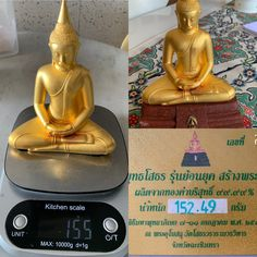 No. 287 Phra Phuttha Sothon, retro model with base built of temple roof tiles. The Buchu amulet 5 inch lap made of 99.99% pure gold, weight 152.49 grams, Maha Phuttha Phisek ceremony 7-11 July 1997 at the Ubosot, Wat Sothon Wararam Worawihan Chachoengsao Province Roof Tiles, Amulets, Temple, The Unit, Base, Pure Products, Retro, Model, Gold