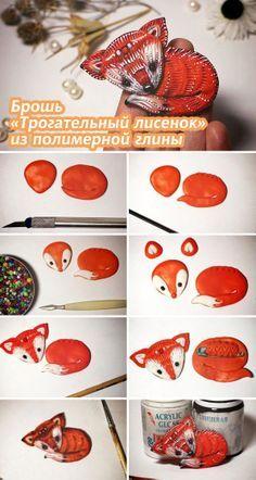 """Мастер-класс: Брошка """"Трогательный лисенок"""" из полимерной глины / Polymerclay Fox Brooch Tutorial"""