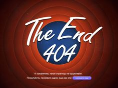 404 page from Dima Zaborskikh | Gust-Art  -------------  Wil je minder 404's? of gewoon een betere website? Neem dan eens vrijblijvend contact op met Budeco http://budeco.nl/contact