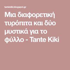 Μια διαφορετική τυρόπιτα και δύο μυστικά για το φύλλο - Tante Kiki Blog, Blogging