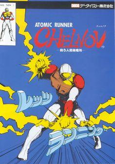 Chelnov - Atomic Runner (Data East, 1988) #arcade #retrogames