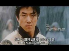 The Movie หนังจีน ตลกๆ นักฆ่า พากย์ไทย
