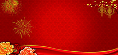 Chinese new year festive red poster background Happy Chinese New Year, Chinese New Year Design, Chinese New Year Poster, Chinese New Year 2020, New Years Poster, Chinese New Year Background, New Years Background, Flat Background, Lights Background