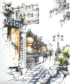 Colorful Drawings, Colorful Pictures, Cool Drawings, Art Pictures, Watercolor Sketchbook, Sketchbook Drawings, Watercolor Paintings, Architecture Drawing Sketchbooks, Watercolor Architecture