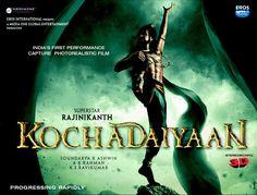 Rajinikanth's New Movie Kochadaiyaan ~ First Look Movie Poster ~