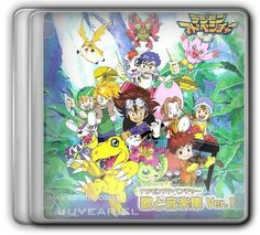 The first ever Digimon OST...
