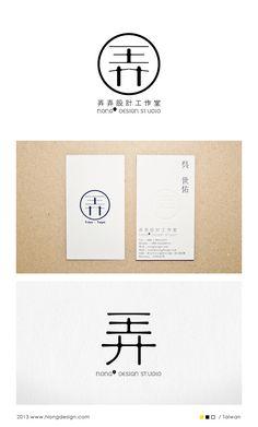 Nong-Design Studio - survival51