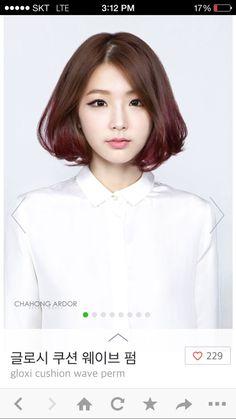 68 Best Korean Hair Color Images Haircuts With Bangs Hair Long Hair