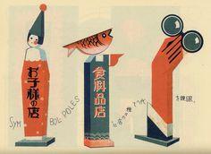japanese display stand designs