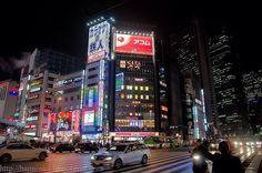 Ночной центр Токио.