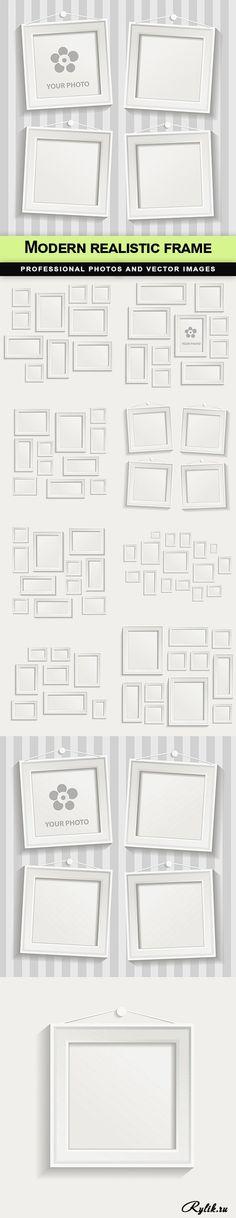 Настенные рамки вектор. Modern realistic frame