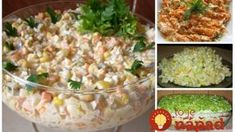 Vymeňte ryžu a zemiaky za tieto šaláty a kilá pôjdu dolu: Najlepšie šaláty na chudnutie a dobré trávenie! Salads, Cottage Cheese, Food And Drink, Low Carb, Rice, Healthy Recipes, Vegetables, Cooking, Breakfast