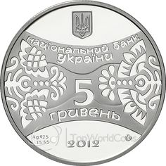 Ukraine 2012 5 Hryvnia's Year of the Dragon Proof Silver Coin :: Top World Coins