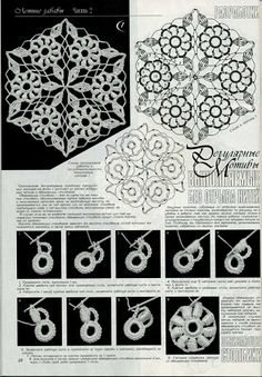 Duplet 125 Russian crochet patterns magazine