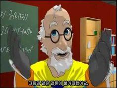 양자물리학_관찰자 효과_전자의 모순.flv