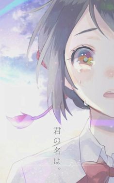 Read Kimi No Nawa from the story Secuil Gambar Anime by (Unknown) with reads. Kimi no Na wa. Manga Anime, Film Anime, Anime Art, Manga Girl, Anime Love, Sad Anime, Kawaii Anime, Kimi No Na Wa Wallpaper, Wallpaper Wa