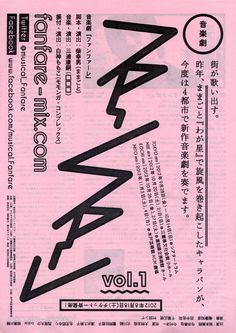 http://nnnny.jp/work/mamagoto/fanfare.jpg (via Sarah Shikama)