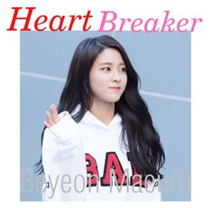 """""""HEART BREAKER Beyeon Maeum"""" by heartentertainment ❤ liked on Polyvore featuring art"""