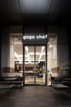 Gaga Chef by COORDINATION ASIA in Shenzhen/China | #restaurant #interior #design #shenzhen #coordination #asia #fine #dining