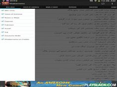 Khabarnama  Android App - playslack.com , This free app lets you read the latest updates in Urdu from major Urdu news sources around the world. Our goal was to create a multi-source Urdu news reader with the best possible reading experience. So, on Khabarnama, users can quickly read the news feeds in a simple and intuitive user interface. Consuming content at places without an internet connection is also possible using the great offline Reading features.Key features:• Elegant, modern and…