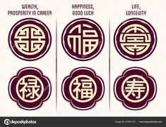 Chinese Patterns, Chinese Symbols, Chinese Culture, Dark Backgrounds, Graphic Design, Google, Visual Communication