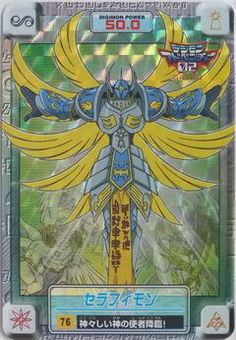 This is an official Digimon Adventure 02 Carddass Part 2 prism card (similar to sticker of which the front can be peeled off) featuring No. 76 Seraphimon released in the year 2000 in Japan.   Rare and hard to find. Meant for those hardcore Digimon fans who had missed out collecting these cards.