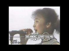 이순길 - 끝없는 사랑 (85 강변가요제 동상) - YouTube