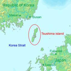 Tsushima Island - Wikipedia, the free encyclopedia