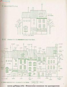 일본서적에 나와있는 유럽 건물 입니다. 백스티치로 테두리만 그리면 되기때문에 금방 완성할 수 있어요.완...