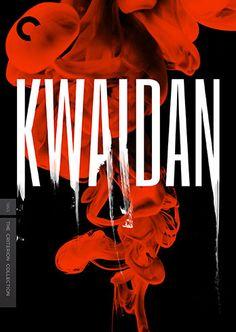 Kwaidan (1965) - No. 90 [Reissue; cover by Sean Freeman]