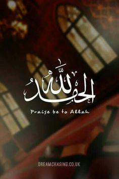 Thank you Allah ~