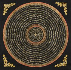"""Gayatri Mantra"" The frequency of 108 is the hidden pulse, or rhythm that is the essence of the living mathematics of Nature, it is the reason why the Vedas worshipped this number by incorporating it into their 108 rosary beads (mala) when they chant their mantras. The most revered of all mantras is the Gayatri Mantra, the most famous Eastern song or Prayer of Enlightenment which is always chanted 108 times, also has a rhythm of 24 syllables!"