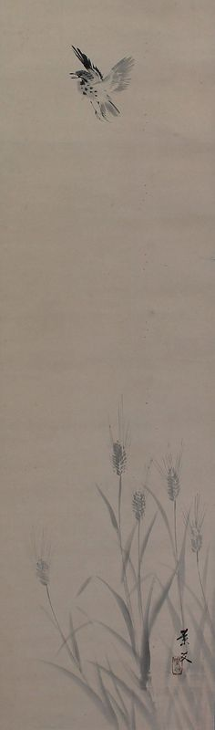 Sparrow flying away from a barley field, Imanaka Soyu (1886-1959). Japanese scroll painting.