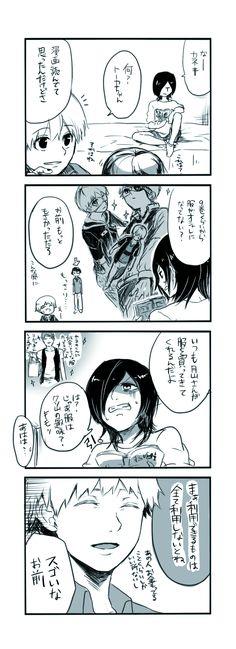 Tokyo Ghoul Fan Art, Kaneki, Decir No, Naruto, Ships, Japanese, Manga, Comics, Random