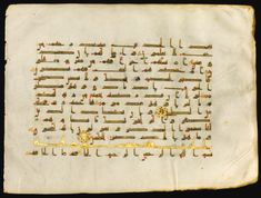 An illuminated Qur'an leaf on vellum | North Africa or Near East, 9th century AD