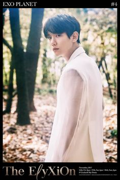 TheElyXiOn Image Teaser