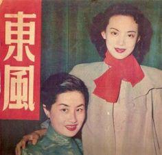 老上海电影杂志上的明星. 白光和王丹凤