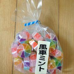 치에가 사다준 예쁜 일본사탕
