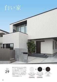 Facade House, My Dream Home, Villa, Architecture, Interior, Outdoor Decor, Design, Home Decor, Modern Architecture