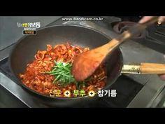 KBS2 생생정보통 낙지볶음 황금레시피편 2