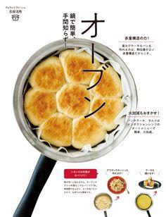 アムウェイ クィーン 基礎レシピ|QUEENレシピ+:Amway(日本アムウェイ) Queens Food, Tokyo, Fruit, Kitchen, Recipes, Cooking, Tokyo Japan, Kitchens, Recipies
