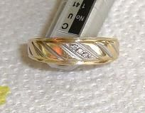 Man's 10kt Gold Ring