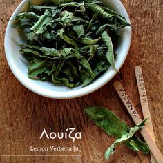 Verbena, Spinach, Lemon, Herbs, Vegetables, Food, Essen, Herb, Vegetable Recipes