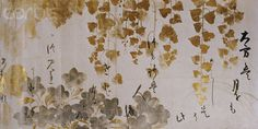 Detail of a Handscroll of Poems by Tawaraya Sotatsu and Honami Koetsu