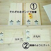 makomiさんのお部屋写真 #1681177