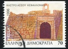 Assos fortress, Cephalonia, (one of the largest castles in Greece - Venetian period) stamp printed by Greece,circa 1996