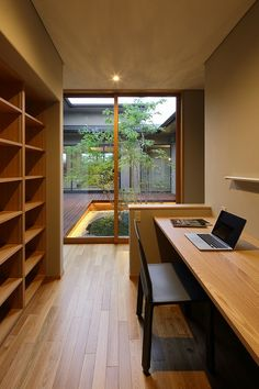 20 Sophisticated Asian Home Office Designs That Are As Elegant As They Are Practical – Modern Home Office Design Workspace Design, Home Office Design, Home Office Decor, House Design, Office Designs, Home Decor, Office Ideas, Office Style, Office Setup