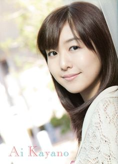 Such a cutie : asian girl part 31 Ai Kayano, Pretty Asian, Hollywood Star, Voice Actor, Japanese Girl, Asian Girl, The Voice, Hair Beauty, Actresses
